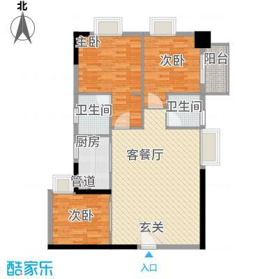 中强雅苑95.80㎡北塔07单元户型3室2厅2卫1厨