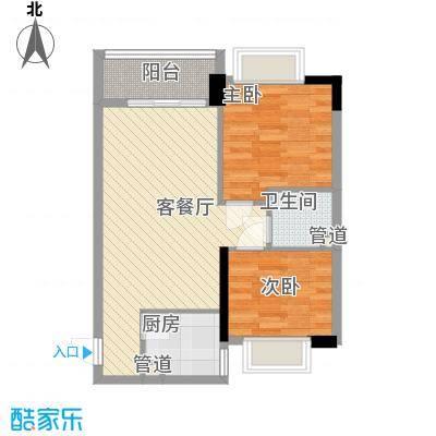 兰亭上东73.00㎡2室2厅户型2室2厅1卫1厨