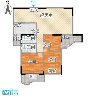 珠江旭景熙苑116.69㎡4栋1203A单位户型3室2厅2卫1厨