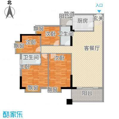 珠江旭景熙苑170.00㎡4室2厅户型4室2厅2卫1厨