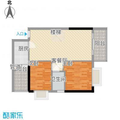 兰亭上东82.00㎡复式首层户型3室2厅2卫1厨