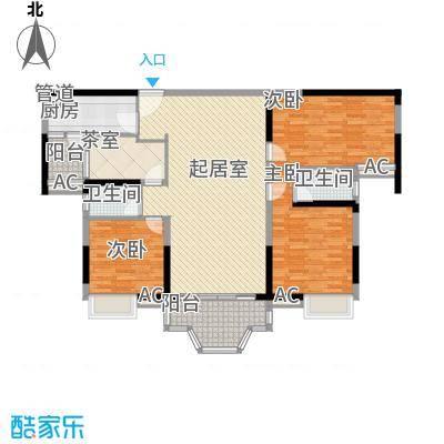 骏景花园东御苑159.00㎡3室2厅户型3室2厅2卫1厨