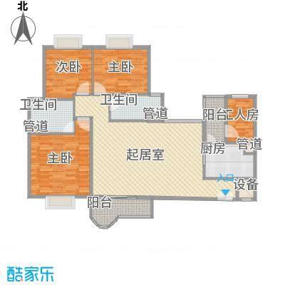 珠江旭景熙苑128.00㎡4室2厅户型4室2厅2卫1厨