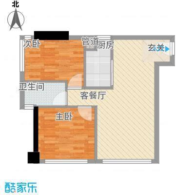 领汇国际公寓66.47㎡C型单元户型2室2厅1卫1厨