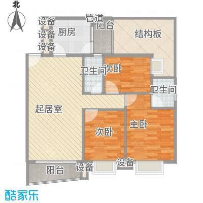 天一新村97.45㎡3室2厅户型3室2厅2卫1厨