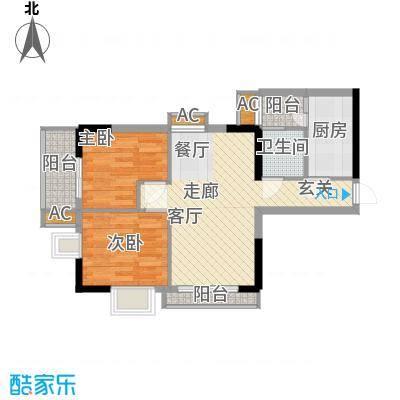 环宇花园60.00㎡2室1厅户型2室1厅1卫1厨