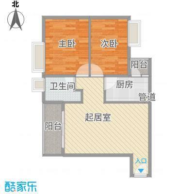 天一新村63.17㎡2室1厅户型2室1厅1卫1厨