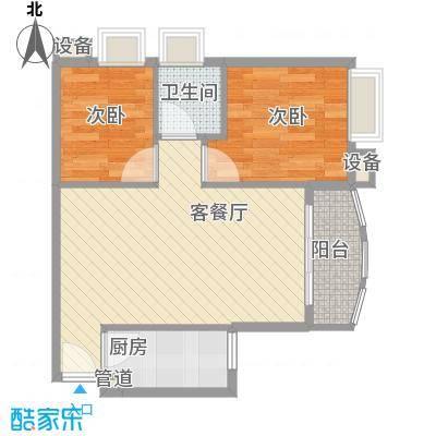 天一新村54.45㎡2室2厅户型2室2厅1卫1厨