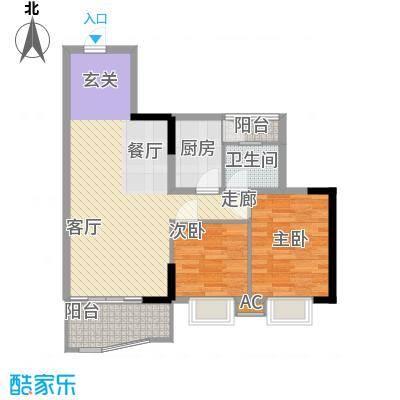天华苑73.00㎡2室