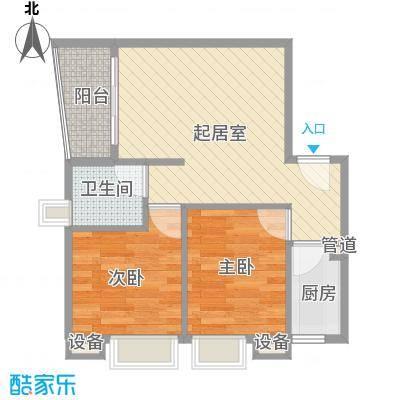 天一新村55.06㎡2室1厅户型2室1厅1卫1厨