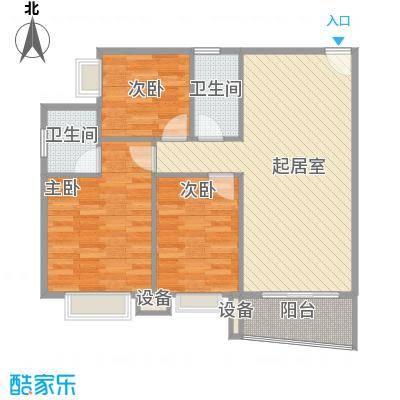 天一新村87.12㎡3室2厅户型3室2厅2卫1厨