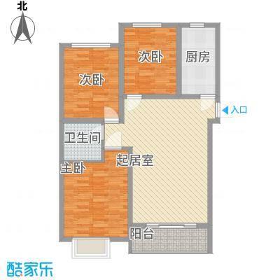 彼岸99.90㎡D户型三室二厅一卫99.9户型3室2厅1卫