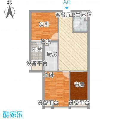 北辰商务花园74.63㎡户型2室1厅1卫1厨