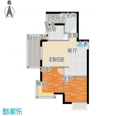 星河绿洲78.69㎡星河绿洲户型图2室2厅户型图2室2厅1卫1厨户型2室2厅1卫1厨