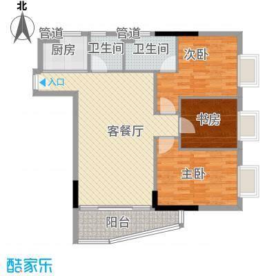 富邦名寓112.13㎡富邦名寓三室户型10室