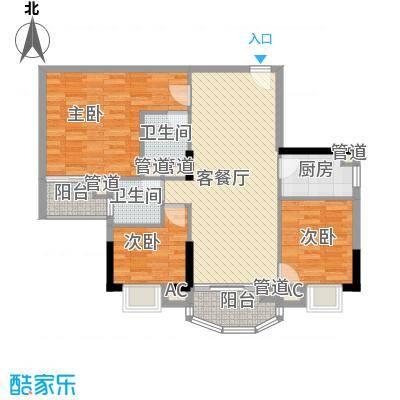 富邦名寓112.92㎡富邦名寓三室户型10室