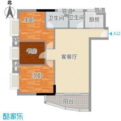 富邦名寓112.04㎡富邦名寓三室户型10室