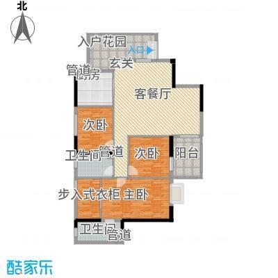 华林国际誉品160.30㎡华林国际誉品户型图3室2厅160平方米户型图3室2厅2卫1厨户型3室2厅2卫1厨