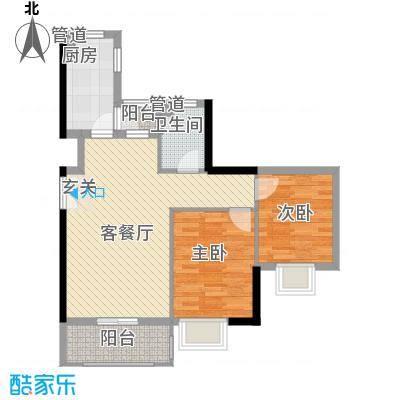 华林国际誉品83.50㎡华林国际誉品户型图2室2厅83平方米户型图2室2厅1卫1厨户型2室2厅1卫1厨
