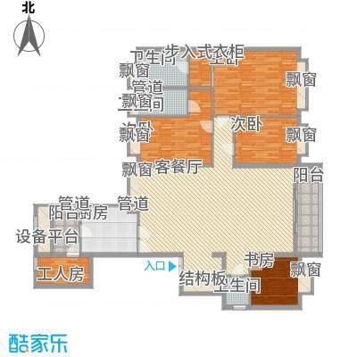 方圆月岛218.00㎡B塔41-45层B3户型4室2厅3卫1厨