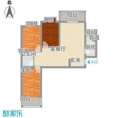 水木青城103.20㎡水木青城户型图A户型3室2厅1卫户型3室2厅1卫