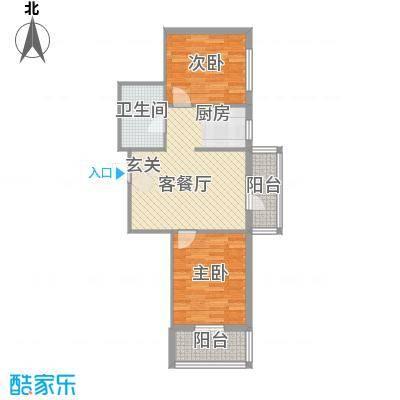 加拿大郡65.86㎡加拿大郡户型图A2户型2室2厅1卫户型2室2厅1卫