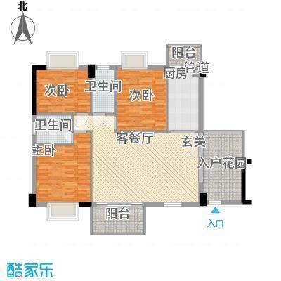 荔庭雅居131.73㎡03单位户型3室