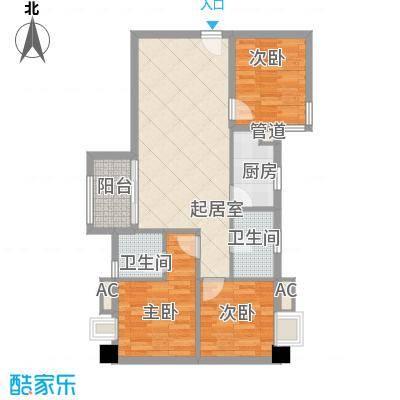 泮塘路小区95.00㎡3室2厅户型3室2厅2卫1厨