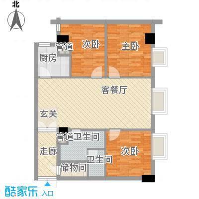荔景华庭88.13㎡A栋14-15层05户型3室2厅1卫1厨