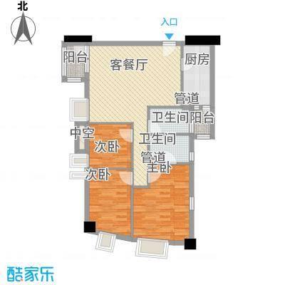 荔景华庭96.09㎡B栋6至13层03户型3室2厅2卫1厨