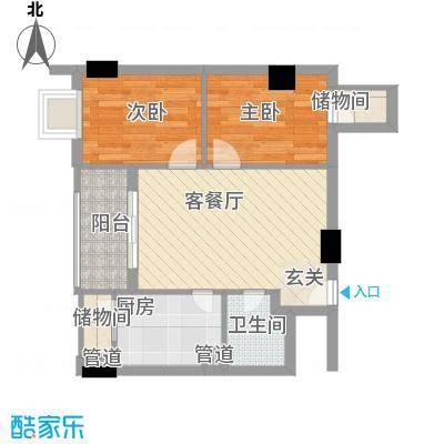 荔景华庭67.29㎡B栋6-13层05户型2室2厅1卫1厨