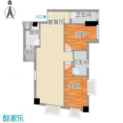 荔景华庭94.14㎡A栋6-13层02户型2室2厅2卫1厨