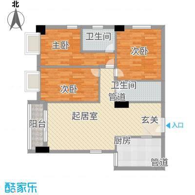 荔景华庭101.78㎡A栋14-15层04户型3室2厅2卫1厨