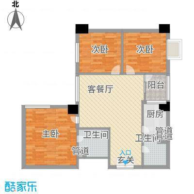 荔景华庭98.84㎡C栋04户型3室2厅2卫1厨