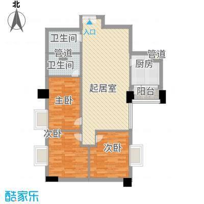 荔景华庭98.69㎡C栋02户型3室2厅2卫1厨