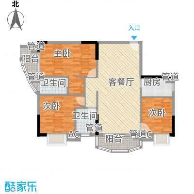 富邦名寓133.65㎡富邦名寓三室户型10室