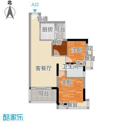 江湾水恋94.39㎡3室2厅户型3室2厅1卫1厨