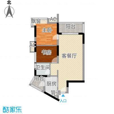 江湾水恋86.63㎡2室2厅户型2室2厅1卫1厨
