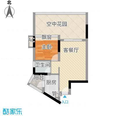 江湾水恋62.98㎡62.98㎡单元户型1室2厅1卫1厨