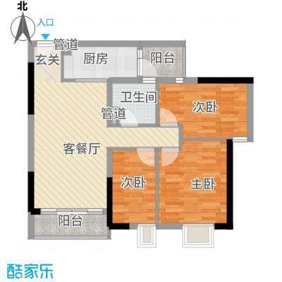 保利麓苑92.99㎡3室2厅户型3室2厅1卫1厨