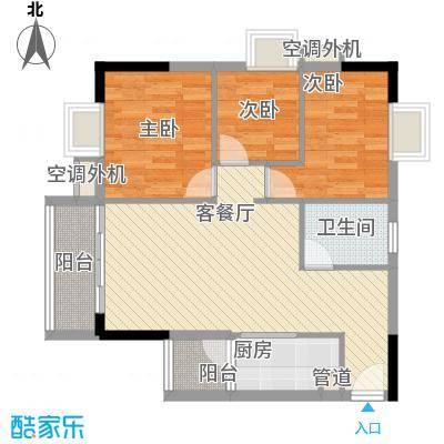 嘉逸花园宽派90.54㎡16雅致三房户型3室2厅1卫1厨