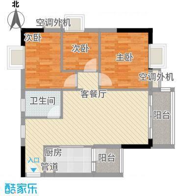 嘉逸花园宽派90.54㎡01雅致三房户型3室2厅1卫1厨