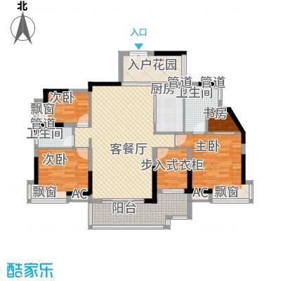 江湾水恋139.86㎡4室2厅户型4室2厅2卫1厨