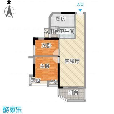 江湾水恋81.86㎡2室2厅户型2室2厅1卫1厨