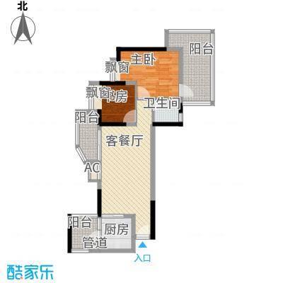 江湾水恋83.64㎡2室2厅户型2室2厅1卫1厨