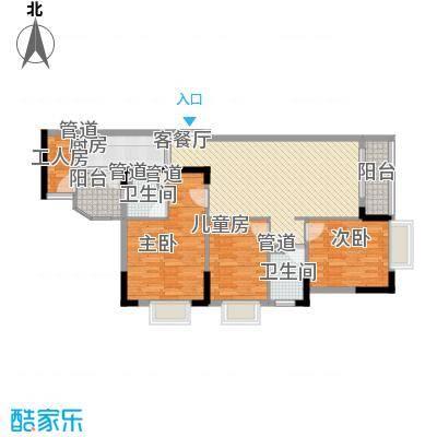 君华上域127.26㎡君华上域户型图127.26平米3房3室2厅2卫1厨户型3室2厅2卫1厨