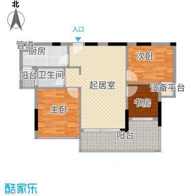 睿山99.15㎡D栋标准层02户型3室2厅1卫1厨