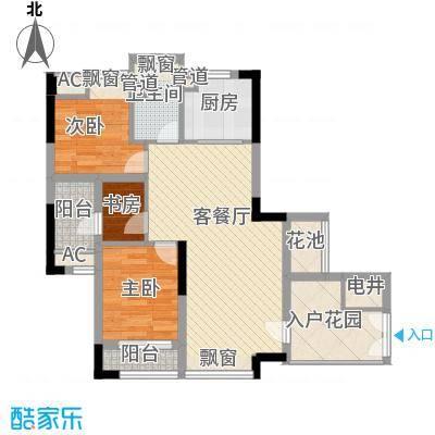 翠屏领东天河87.81㎡B栋03户型3室2厅1卫1厨
