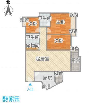 四季花园177.70㎡四季花园户型图金牌三房3室2厅户型3室2厅