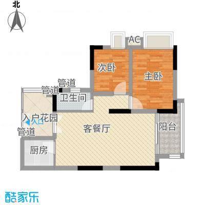 宏新华庭79.59㎡宏新华庭户型图B栋标准层06单元2室2厅1卫1厨户型2室2厅1卫1厨